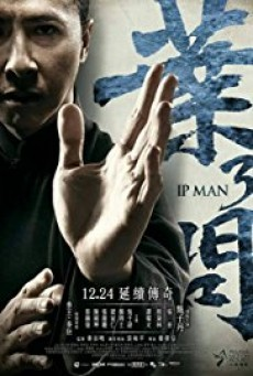 Ip Man 3 ยิปมัน 3 เจ้ากังสู้ยิปตา )