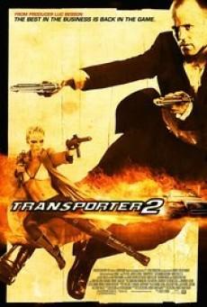 Transporter 2 เพชฌฆาต สัญชาติเทอร์โบ 2