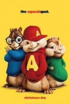 Alvin and the Chipmunks 2 แอลวินกับสหายชิพมังค์จอมซน