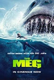 The Meg เม็ก โคตรหลามพันล้านปี