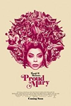 PROUD MARY แมรี่พราวพยัคฆ์