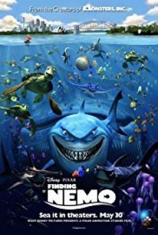 Finding Nemo นีโมปลาเล็ก หัวใจโต๊โต