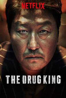 The Drug King เจ้าพ่อสองหน้า