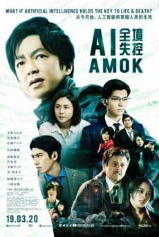 AI Amok