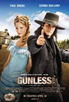 Gunless กันเลสส์