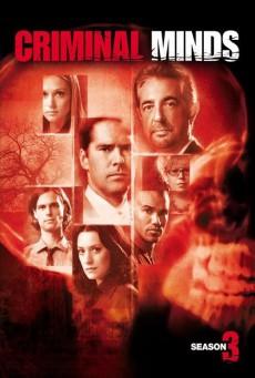 Criminal Minds Season 3 อ่านเกมอาชญากร ปี 3