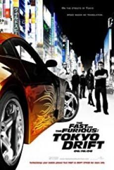 Fast and Furious 3 Tokyo Drift ( เร็วแรงทะลุนรก ซิ่งแหกพิกัดโตเกียว )