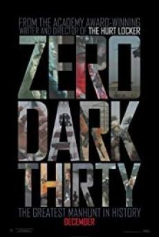 Zero Dark Thirty ยุทธการถล่มบินลาเดน (2012)