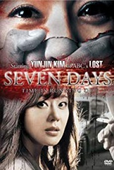 Seven Days 7 วันอันตราย ขีดเส้นเป็นตาย