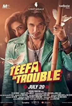 Teefa in Trouble ( หัวใจโก๋สั่งลุย )