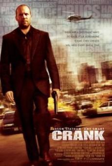 Crank 1 คนโคม่า วิ่ง คลั่ง ฆ่า